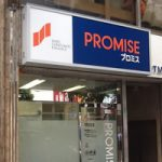 promise_shop